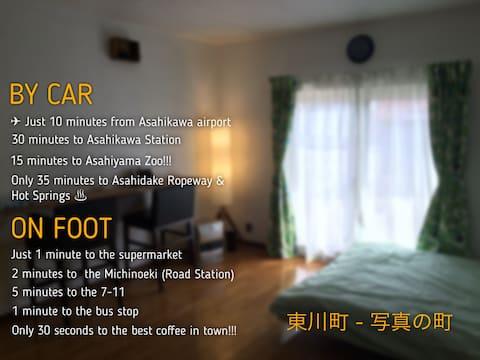 Cozy! 30 mins → Mt. Asahidake → Biei → Zoo