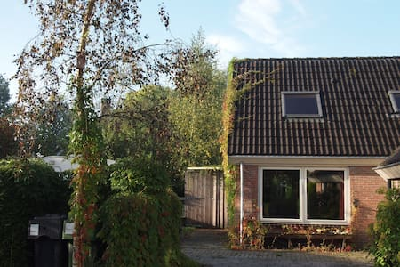 Countryside rooms near  Groningen - Lieveren - Leilighet