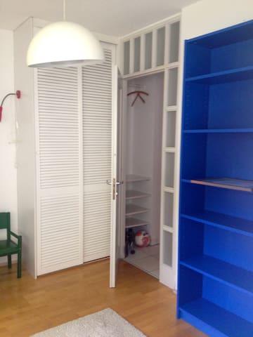 1-Raum Wohnung zu vermieten! - Tübingen - Apartamento