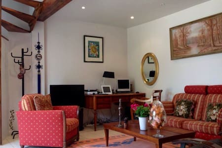 Petite maison au calme - Vaires-sur-Marne