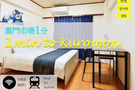 Namba/Dotonbori 5mins/Kuromon market♡Free WIFI♡87 - Chūō-ku, Ōsaka-shi