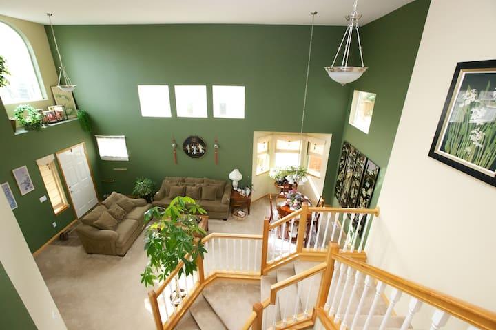 Cozy guest bedroom & nice bath - Renton - Haus