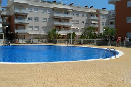 Apartamento con vistas al mar - Casablanca - Appartement