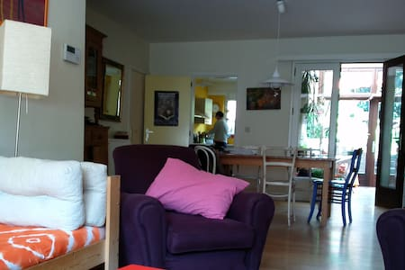 Maison agréable ds zone Bruxelles - Linkebeek - House