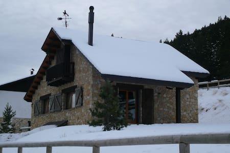 Casa en Port del Comte para 9 personas!! - (El Solsonès) - Casa