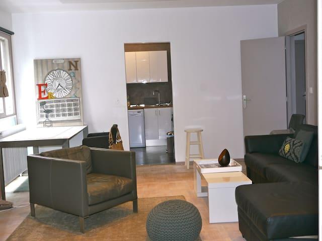 Appartement chic à 10 min du centre - Lyon - Daire