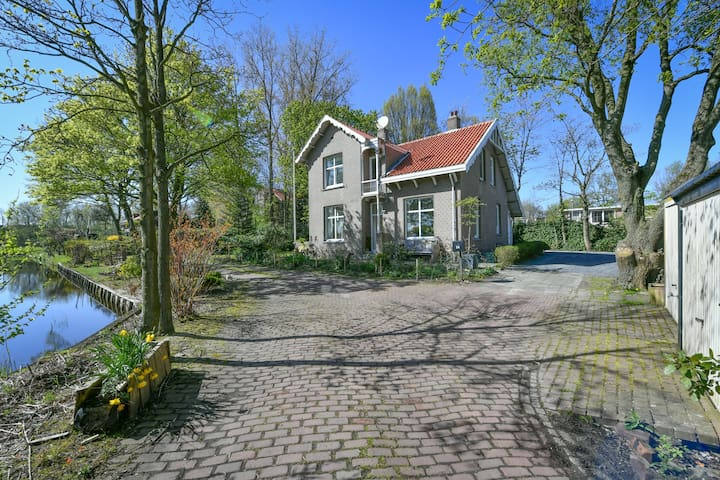 Special House in the green in Amsterdam - Amsterdam - Daire