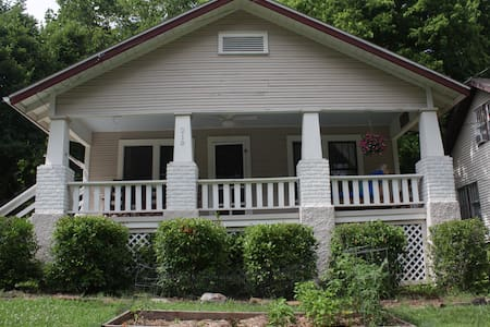 Downtown Bungalow - Fayetteville - House