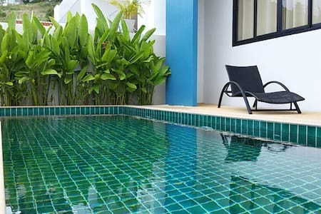 New Private Pool Villa in Plai Laem - Ko Samui