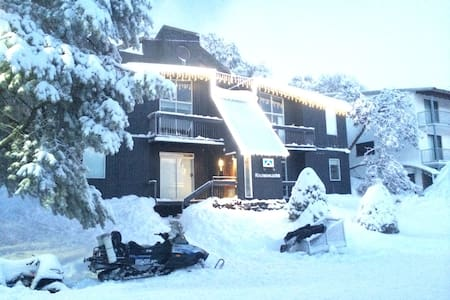 Kilimanjaro Alpine Apartments - Falls Creek - Lägenhet