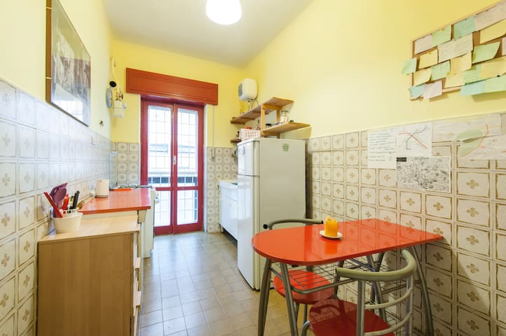 Your Room in Rome - Rome - Apartment