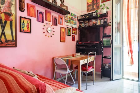 LOW COST COUCH - Bologna - House
