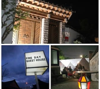 Fine day Guest house - Wonhwa-ro, Gyeongju-si