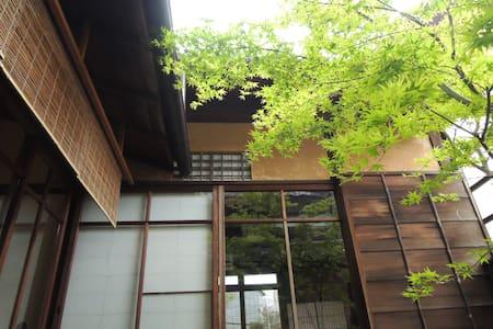 お茶室と3つの庭のある静かな京町屋  Your Guest House Kyoto - Kyōto-shi - 別荘