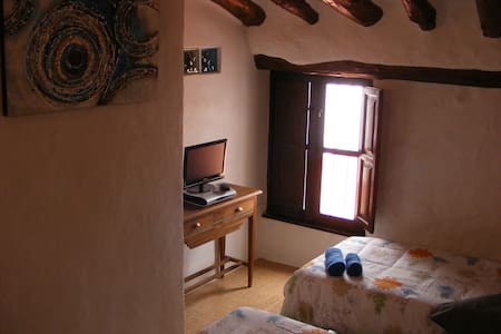B&B Traditional Spanish Farmhouse - Cullar (Granada)