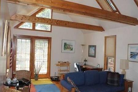 Cape Cod Vacation House - Eastham - House