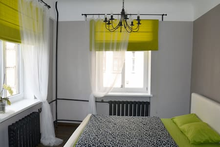 Apartment in the Center of Riga - Riga - Appartement