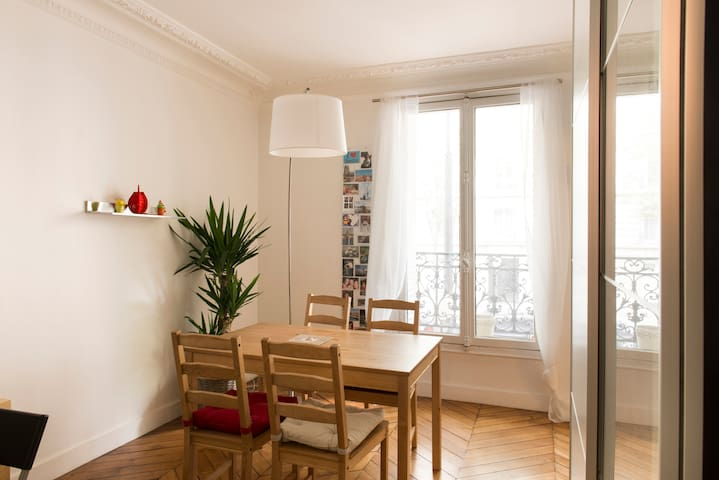 Lovely place near Eiffel Tower - París - Departamento