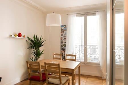 Lovely place near Eiffel Tower - Paris - Wohnung