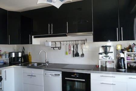 Appartement Chaleureux aux Poteries - สตราสบูร์ก - (ไม่ทราบ)