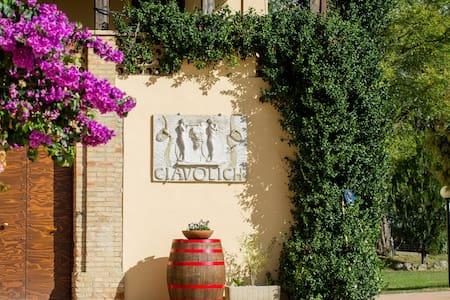 Masseria Ciavolich - Loreto Aprutino - Villa