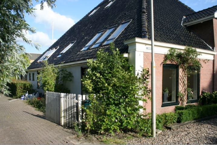 Nice apartment close to Amsterdam and the beach - Uitgeest