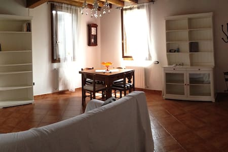 A peacefull escape in the countryside. - Poggio Renatico - Apartemen