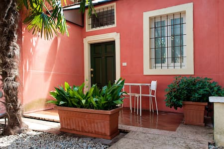 Cozy apartment close to the Arena - Verona - Wohnung