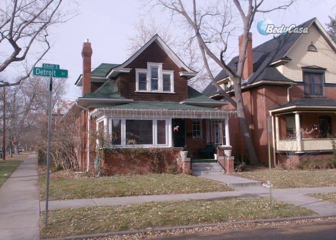 Central Denver, Double Bed - Denver - House