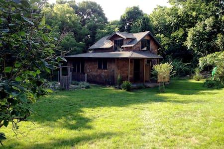Charming Private Guesthouse - Oak Bluffs - Casa