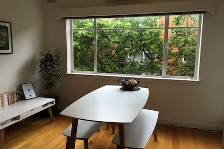 Cosy Private Room -Easy Access to Chapel St & City - Toorak