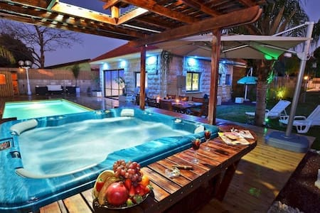 Private Party Villa - Kefar Sava