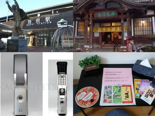 別府駅前 便利 安心 観光 良好コンドミニアム 2 - Beppu-shi