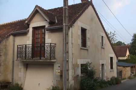 Petit village de touraine - Épeigné-les-Bois - Σπίτι