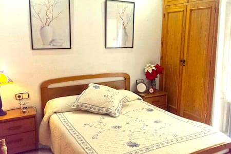 Your beautiful home in Cuenca - Cuenca - Apartment