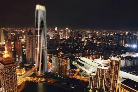 嘿,你好,这里是你远方的家哦~ - Tianjin