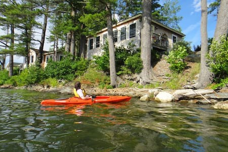 Davis Island Waterfront Retreat - Edgecomb - Srub