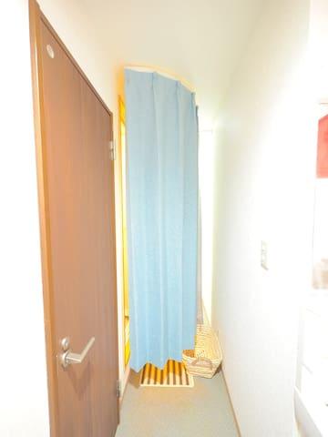 Shower room area