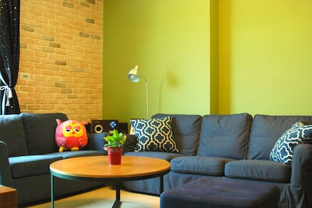 OWL apartment - Anping District