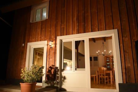 AUSFAHRT FREIBURG - House Pia
