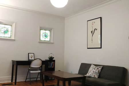 Gallery Apartment! (Private One Bedroom) - Rochester - Lakás