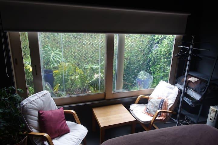 Private garden outlook