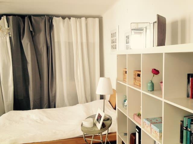 Tolles Zimmer im Zentrum/Room in Citycenter - Зальцбург - Квартира