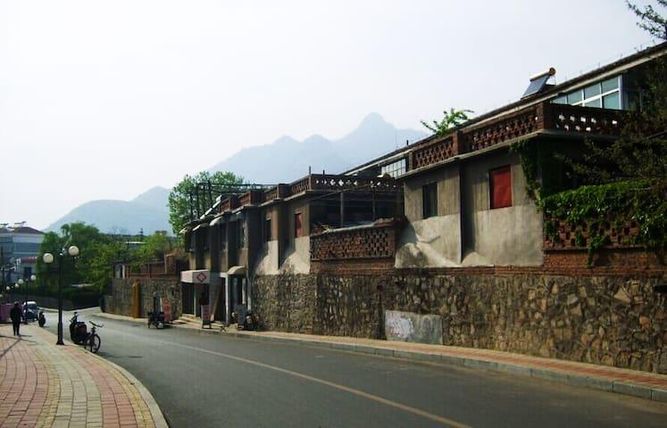 紧邻泰山 红门,天外村的温馨的家 COSY ROOM CLOSE TO MOUNT TAI - 中国