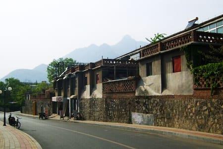 紧邻泰山 红门,天外村的温馨的家 COSY ROOM CLOSE TO MOUNT TAI - 中国 - Oda + Kahvaltı