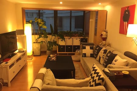 Single Room w/ private bathroom in center of city - Shanghai
