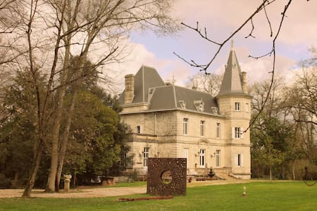 Château de Lagravade + Sculptures  - Layrac - Bed & Breakfast