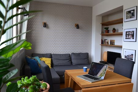 Charming apartment, parking, garden, Paris 20' - Wissous