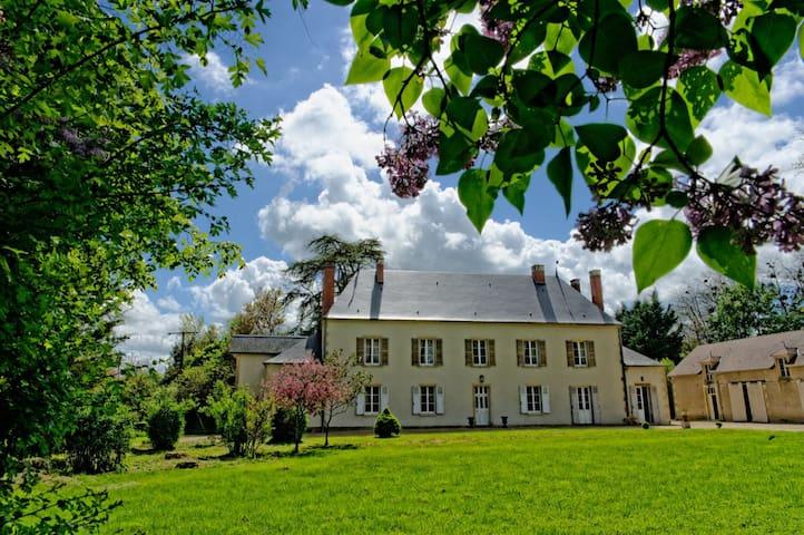 La Petite Epinière en Berry  - Bengy-sur-Craon - Rumah