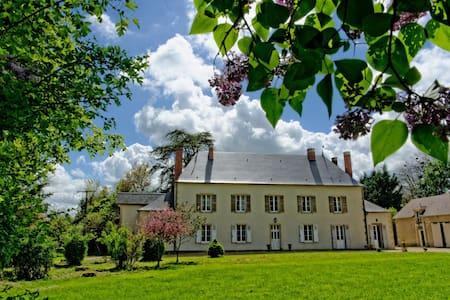 La Petite Epinière en Berry  - Bengy-sur-Craon